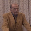 Audio Recording of Dr. Morton Herskowtiz, September, 1997.